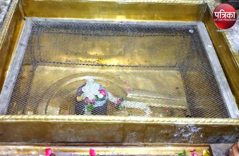 #Once upon a time-काशी का यह अद्भुत मंदिर जिसकी स्थापना खुद भगवान विश्वनाथ ने की थी