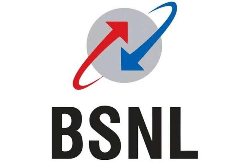 घबराएं नहीं , बंद नहीं होगी BSNL