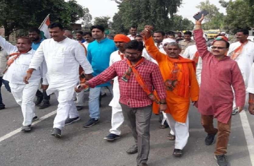 भाजपा के संगठनात्मक चुनाव का दूसरा दौर शुरू, चल रही ये तैयारियां