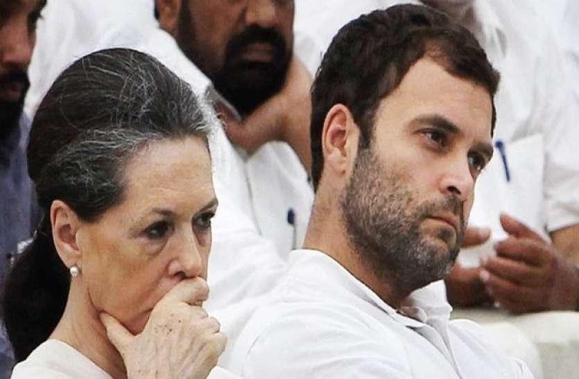 आर्थिक तंगी का सामना कर रही है कांग्रेस, पार्टी ने चाय-नाश्ते तक के खर्च में की कटौती!