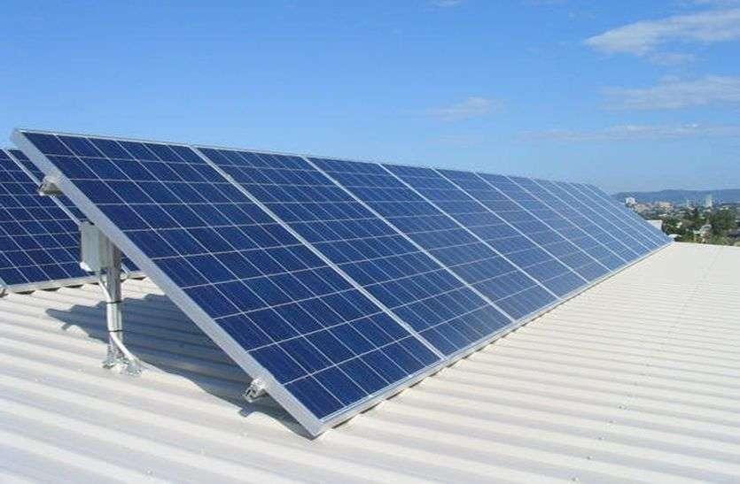 सौर ऊर्जा योजना का गला घोंट रही है सरकार की दोहरी नीति