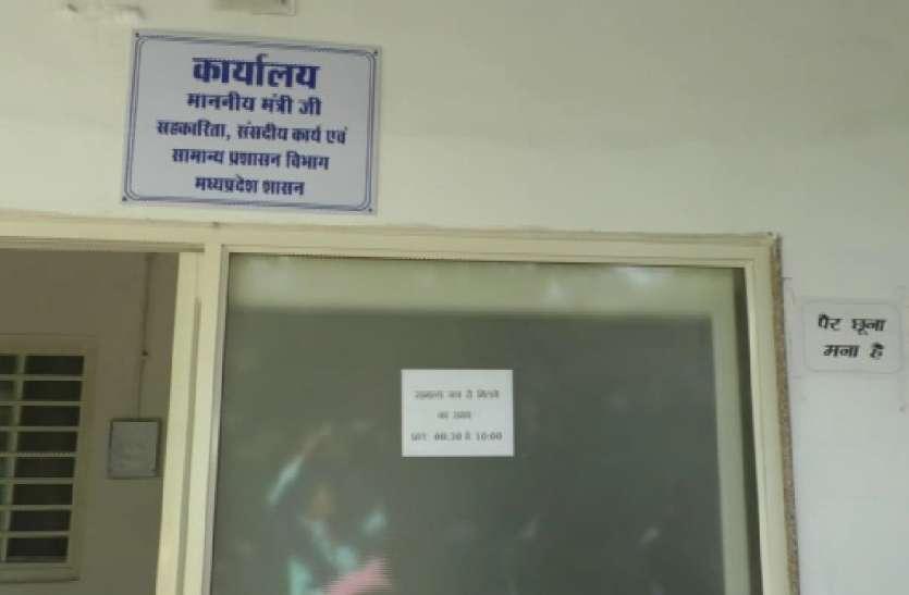 कमलनाथ के इस मंत्री ने कहा कि पैर नहीं छुआएंगे