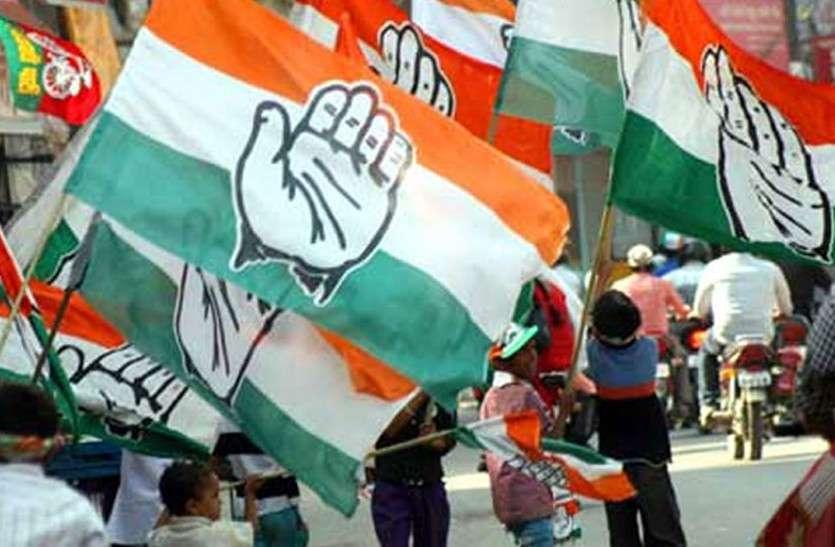 कांग्रेस में महापौर चुनाव को लेकर नहीं बन पा रही राय, दो खेमों में बटी पार्टी