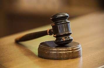 दो अलग-अलग मामलों में आरोपियों को कारावास