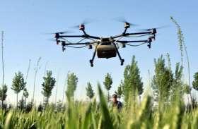 किसानों को इस तकनीक से मिलेगी बड़ी राहत
