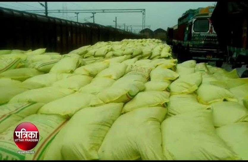खाद 50 रुपए सस्ता, किसानों को राहत