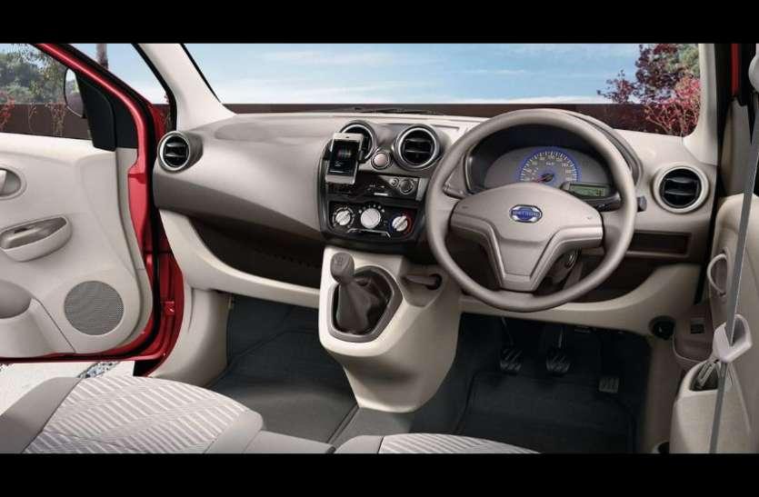 6 लाख से कम में लॉन्च हुआ Datsun Go और Go plus का ऑटोमैटिक वर्जन, जानें क्या है खास