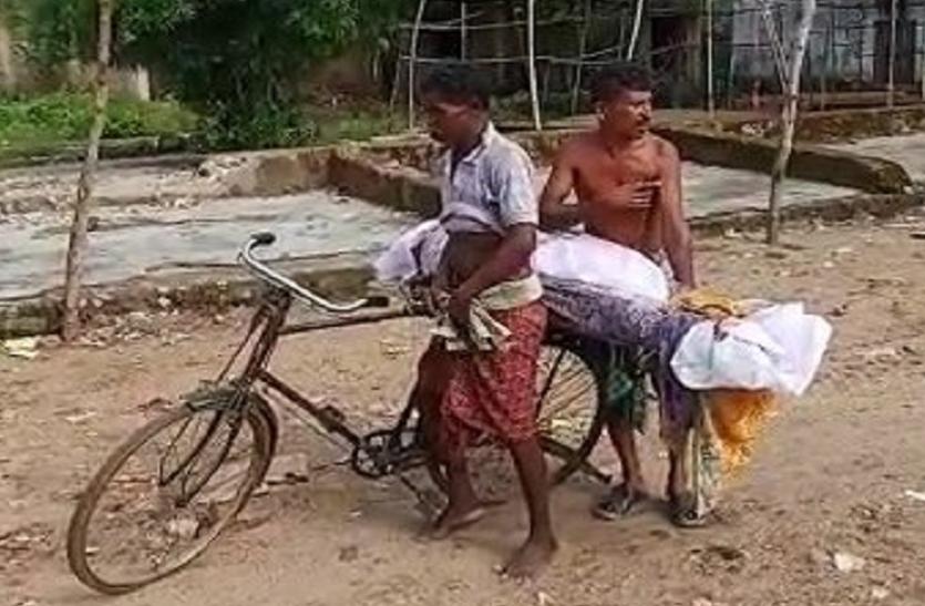 साइकिल पर बहन का शव ले जाकर करनी पड़ी अंत्येष्टि, गांव वालों ने बुरे वक्त में भी नहीं दिया साथ
