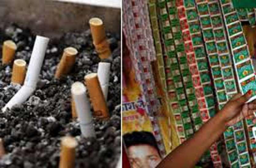 अब स्कूल कॉलेजों के करीब नहीं बेच सकेंगे गुटखा व सिगरेट, जानिए क्यों