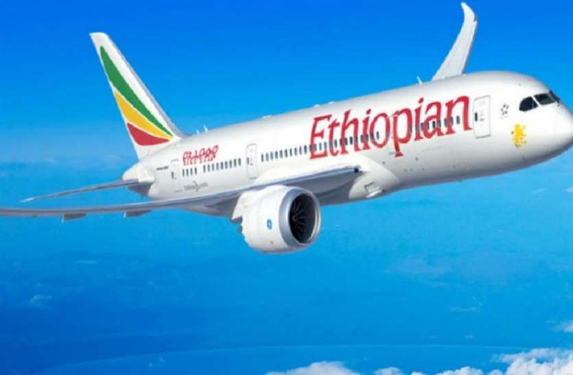 ethiopian-airlines-min.jpg