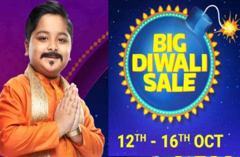 Flipkart Big Diwali सेल, 9,999 रुपये में बेचा जा रहा है iPhone 7