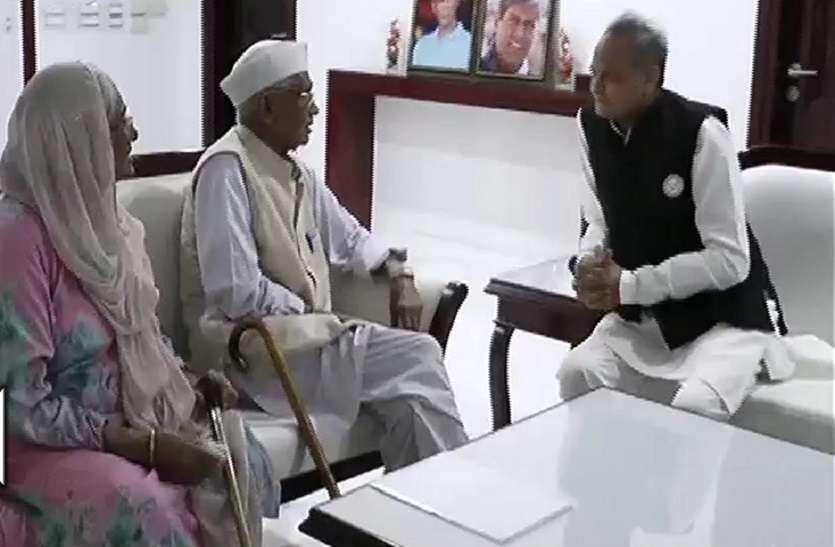 राज्यपाल कलराज  मिश्र व  पूर्व सीएम पहाड़िया से मिले मुख्यमंत्री गहलोत
