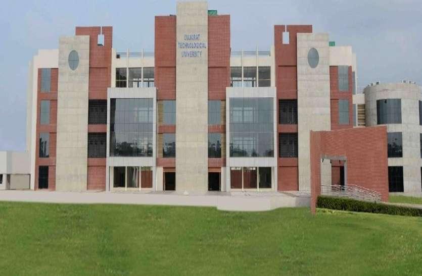 Ahmedabad News जीटीयू में 15 अक्टूबर से शुरू होने जा रहे हैं ये पांच नए कोर्स, पढि़ए...