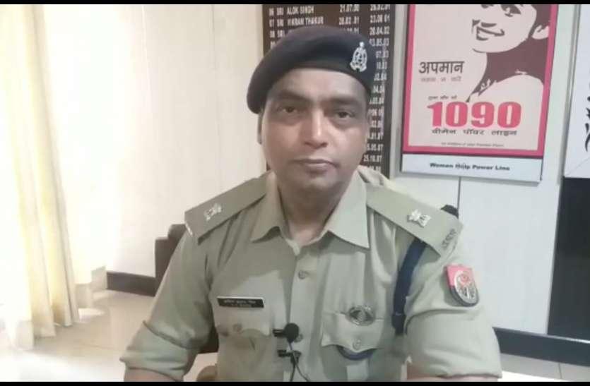 Baghpat: गैंगरेप मामले में पीड़ितों ने की यह शिकायत को एएसपी हुए कोतवाली प्रभारी से नाराज
