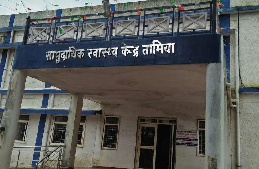 एक चिकित्सक के भरोसे अस्पताल