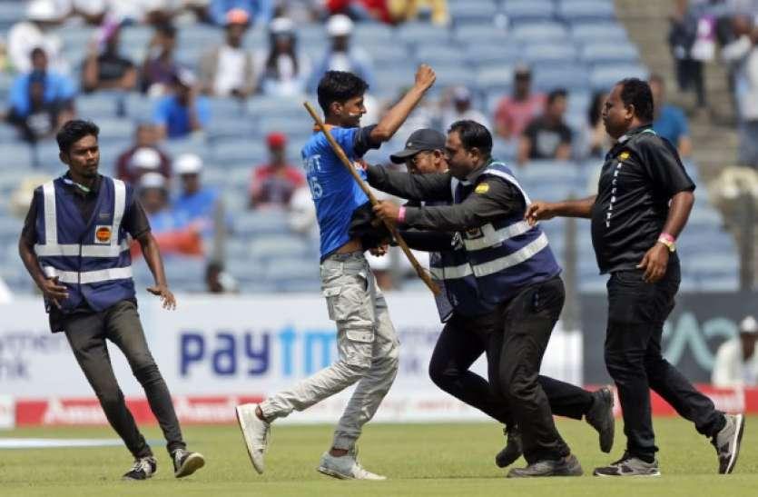 IND vs SA: सुरक्षा व्यवस्था को ठेंगा दिखाते हुए मैदान के बीच में जा पहुंचा संदिग्ध