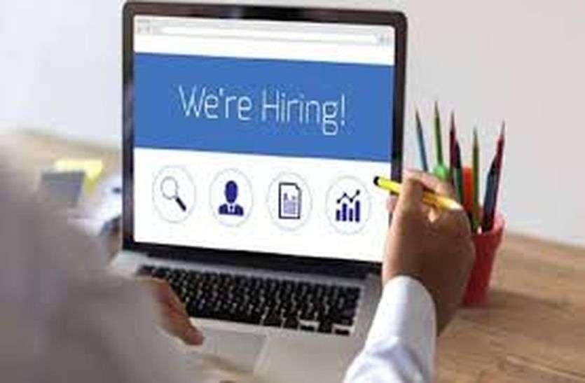 आईटी सेक्टर के लिए अच्छी खबर....इनफोसिस में दिसंबर में बढ़ेगी 500 नौकरियां