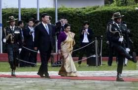 VIDEO: दो दिवसीय भारत दौरे के बाद नेपाल पहुंचे चीनी राष्ट्रपति शी जिनपिंग