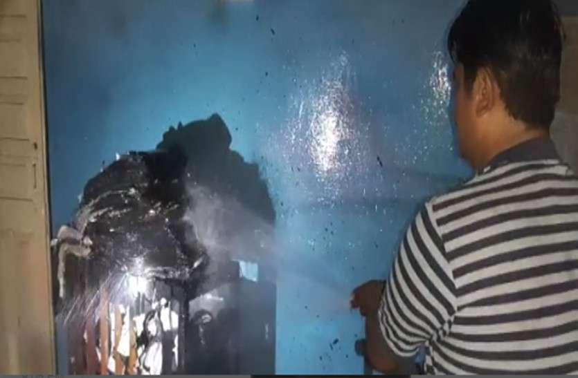 जांच के निर्देश के बाद सरकारी दफ्तर में लगी आग, सबूत हुए खाक, षड़यंत्र का अंदेशा