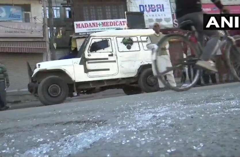 जम्मू-कश्मीरः श्रीनगर में ग्रेनेड हमले में 11 घायल, सर्च ऑपरेशन जारी