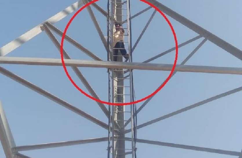 पवन ऊर्जा के संयंत्र पर चढ़े तीन युवक