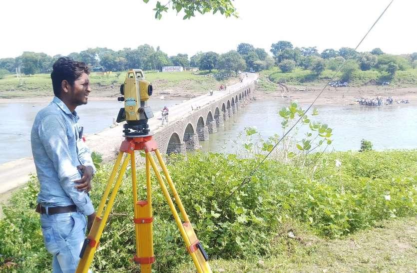 तवा नदी पर साढ़े नौ करोड़ रु. से दो साल में बनकर तैयार होगा 180 मीटर ब्रिज