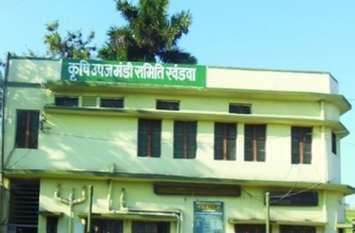 दीपावली के बाद मंडी में किसानों को 2 लाख रुपए तक होगा नगद भुगतान