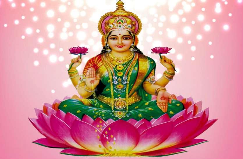 Maa Lakshmi: Worship Maa Lakshmi Seated On A Pink Lotus Flower - गुलाबी कमल  के पुष्प पर बैठी मां लक्ष्मी की करें पूजा, धन-वैभव की नहीं होगी कमी |  Patrika News