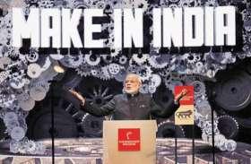 पीएम मोदी के मेक इन इंडिया का सपना जल्द ही होगा सच : ग्लोबल टाइम्स