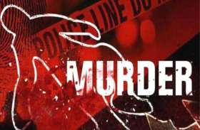 BIG NEWS दिन दहाड़े प्रधान पति की गोलियों से भूनकर हत्या, तनाव