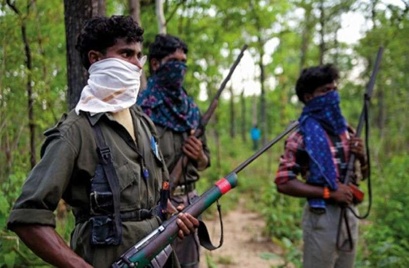 माओवादियों का बड़ा खुलासा, बस्तर में हुई 25 हत्याओं की बयान जारी कर ली जिम्मेदारी