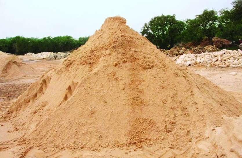 नई खदानें शुरु होने तक निजी भूमि और पंचायतों में होगा रेत खनन