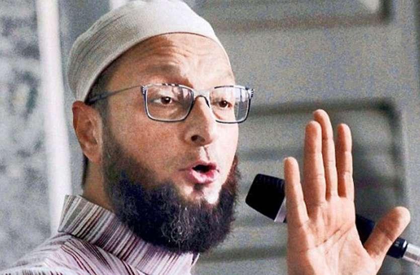 प.बंगालःRSS कार्यकर्ता की हत्या पर ओवैसी का बड़ा बयान, कहा...