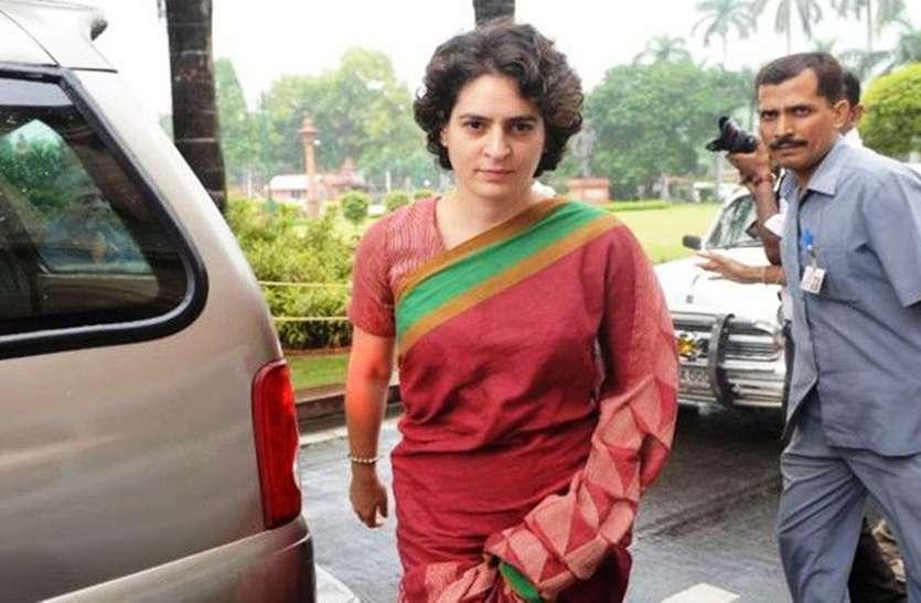 प्रियंका की टीम में इन नेताओं को भी दी गई जगह