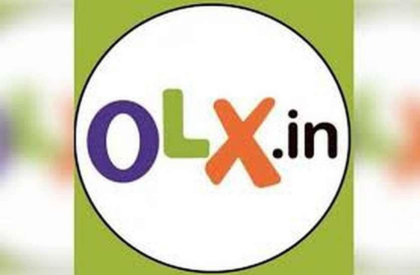 OMG :  OLX पर 25 रुपए में बिक्री के लिए छात्र !