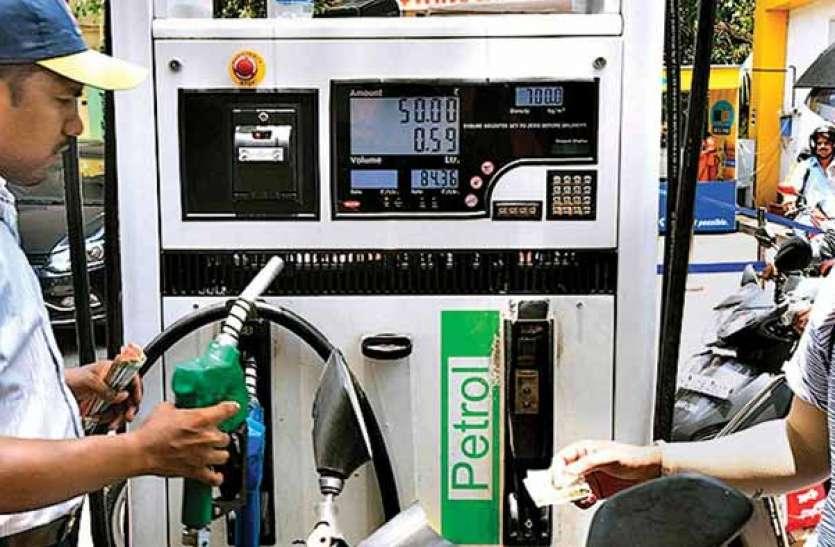 पेट्रोल और डीजल की कीमत में फिर आई तेजी, जानिए क्या है आज का रेट