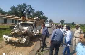 Breaking News: बिल्डिंग की ढलाई कर लौट रही मजदूरों से भरी पिकअप खड़े ट्रक से भिड़ी, 2 की दर्दनाक मौत, 26 घायल, पहुंचे एसडीएम-एसपी