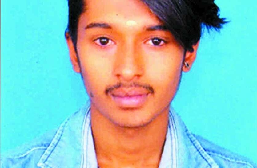 नौ रोगियों को नया जीवन दे गया रामकुमार