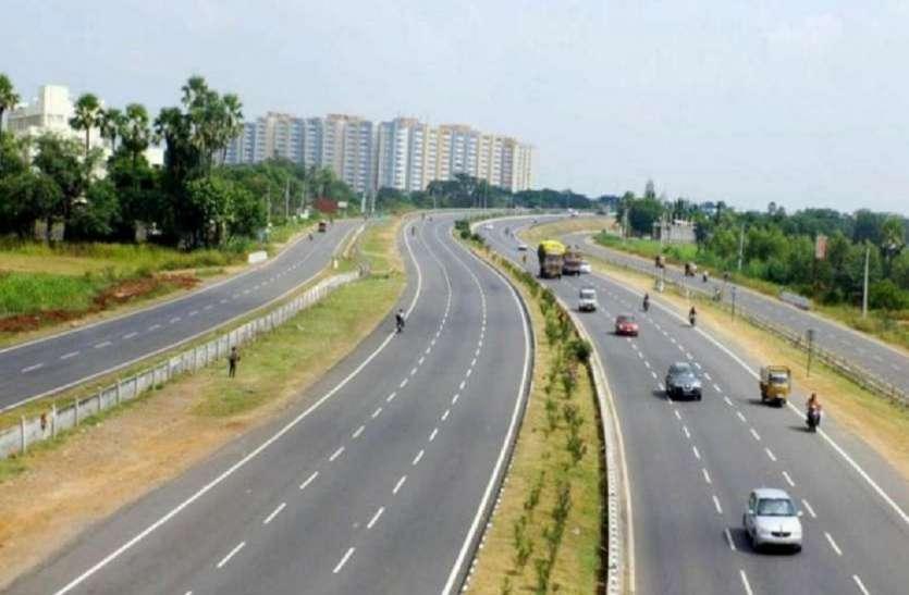 13 अक्टूबर को 10 घंटे तक बाधित रहेगा यह राजमार्ग, सफर से पहले रखें ध्यान