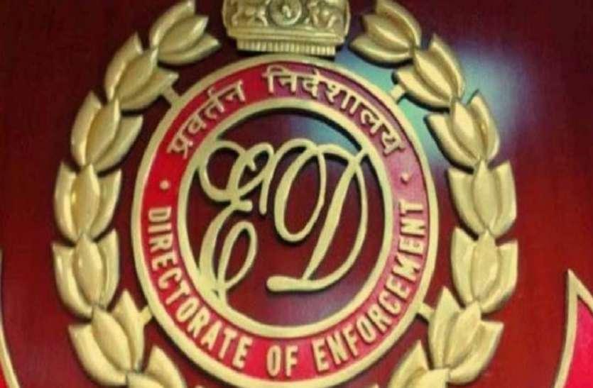 ईडी ने इकबाल मिर्ची के 2 सहयोगियों को गिरफ्तार किया, पूछताछ जारी