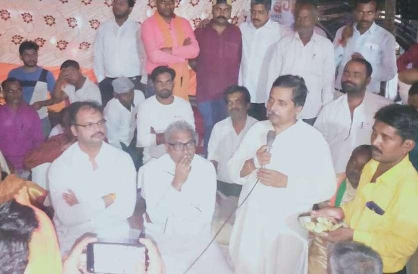 भाजपा विधायक का 36 घंटे चला आमरण अनशन, प्रदेश संगठन मंत्री पहुंचे धरना स्थल