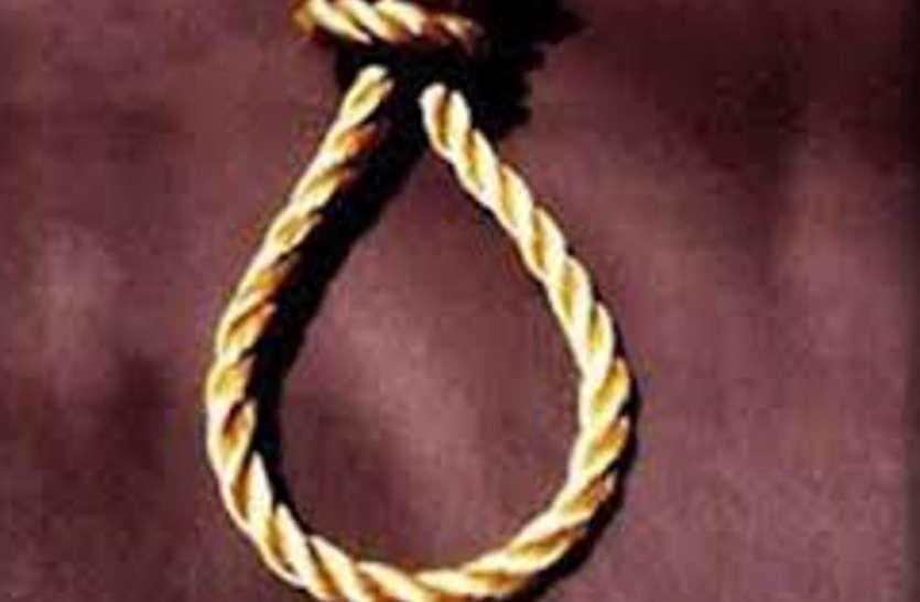 भाई की मौत के सदमे में युवक ने की आत्महत्या, सदमे में परिजन