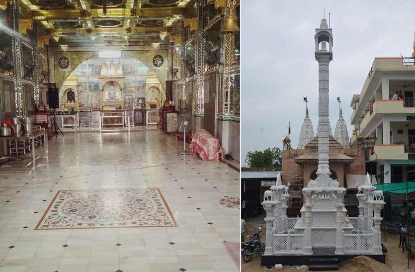 जैन अतिशय क्षेत्र सांखना में 446 वें वार्षिक उत्सव की तैयारी जोरों पर, रथ यात्रा सहित कई धार्मिक कार्यक्रमों का होगा आयोजन