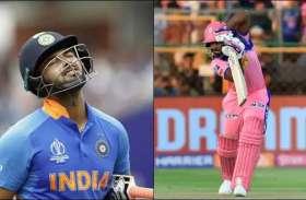 लिस्ट-ए क्रिकेट में सबसे तेज दोहरा शतक जमाने वाले भारतीय बल्लेबाज बने संजू सैमसन
