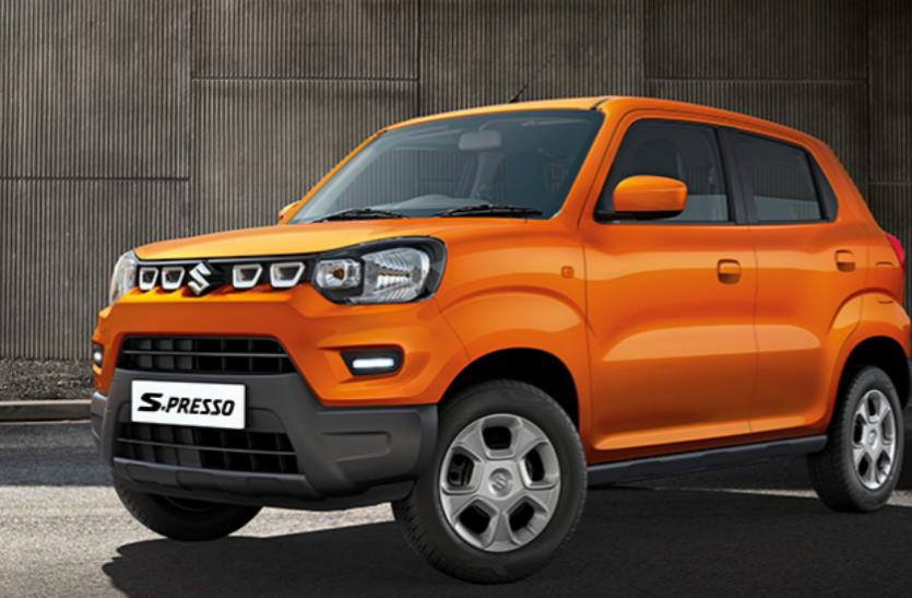 Maruti Suzuki S-Presso को महज 11 दिन में मिली 10,000 बुकिंग्स
