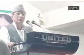 VIDEO: आजम खान ने रोते हुए कहा- मुझे संभाल लो,सुने क्या कहा