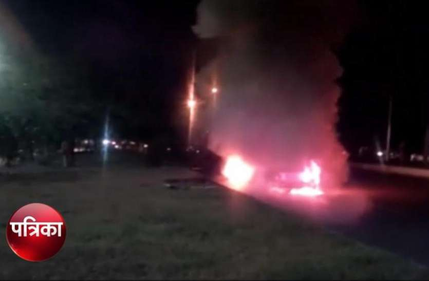 70 लाख की गाड़ी बनी आग का गोला तो दिखा ऐसा नजारा, इलाके में हर कोई रह गया हैरान, देखें वीडियो