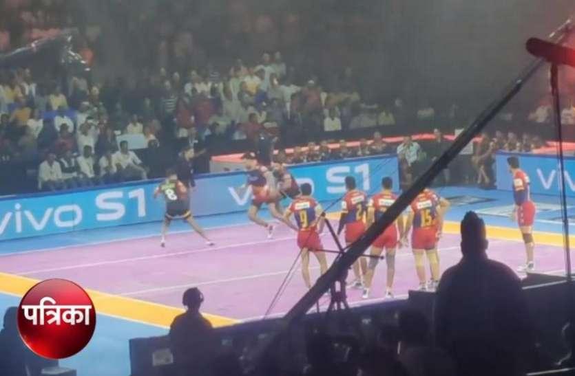 Pro Kabaddi मैच के दौरान PM Modi को लेकर लगे ऐसे नारे, गूंज उठा पूरा Stadium, देखें वीडियो