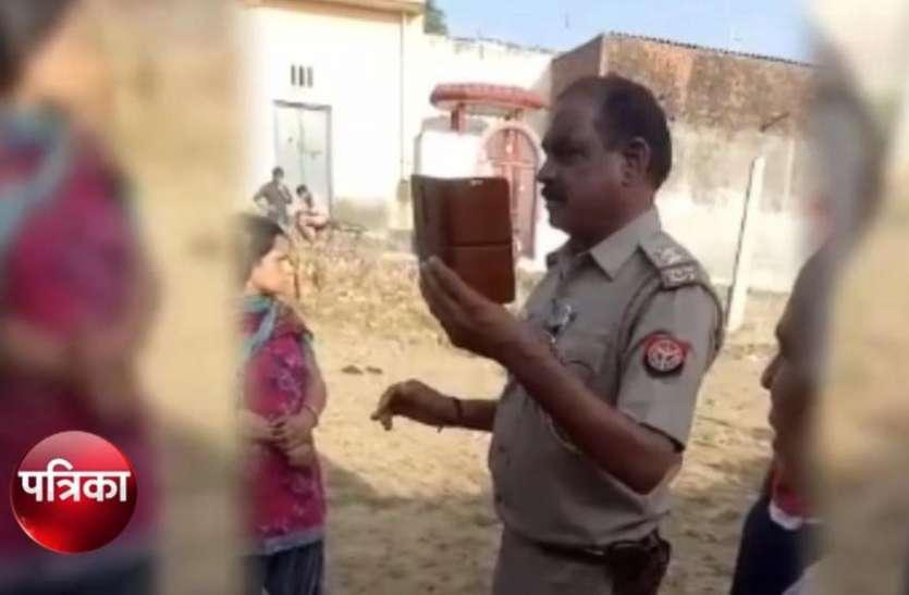 महिला को दरोगा ने कही ऐसी बात, गुस्साए लोगों ने कर दिया बुरा हाल, देखें वीडियो