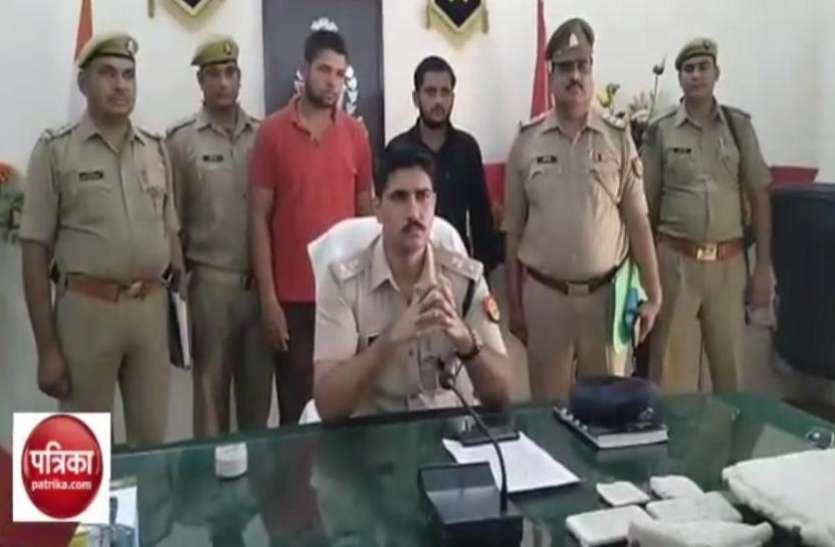 Finance कंपनी के अधिकारी से बदमाशों को पंगा लेना पड़ा भारी, पुलिस ने ऐसे सिखाया सबक, देखें वीडियो